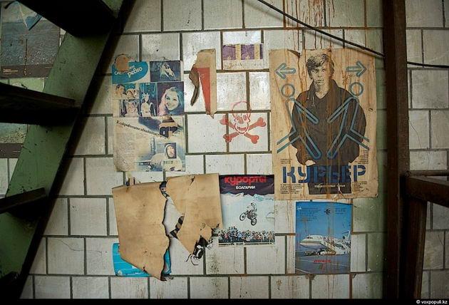 Завод советского периода