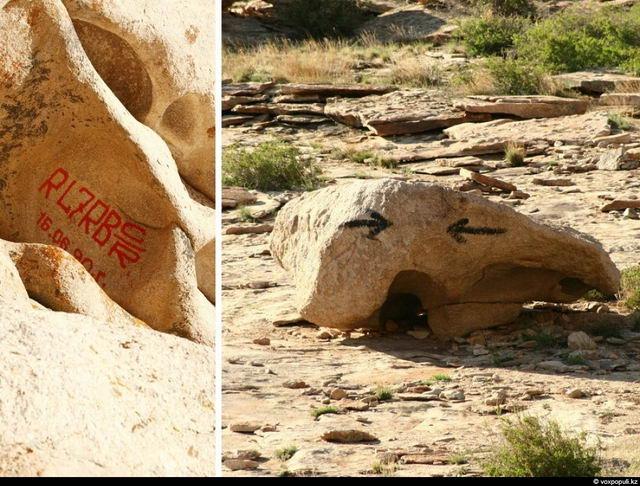Наскальная живопись нашей эры. Казахстан. Горы. Надписи на скалах. Туризм.