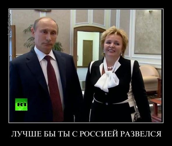 Фотожабы на развод Путина